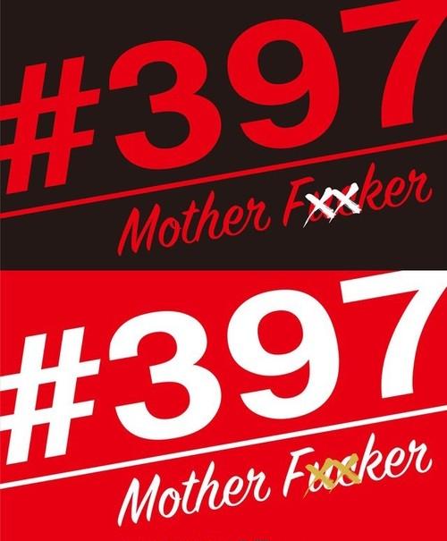 「#397」ステッカーセット(2枚入り)
