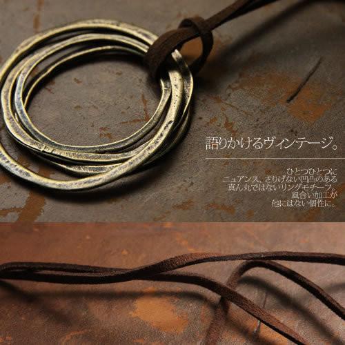 ゴールドリングネックレス
