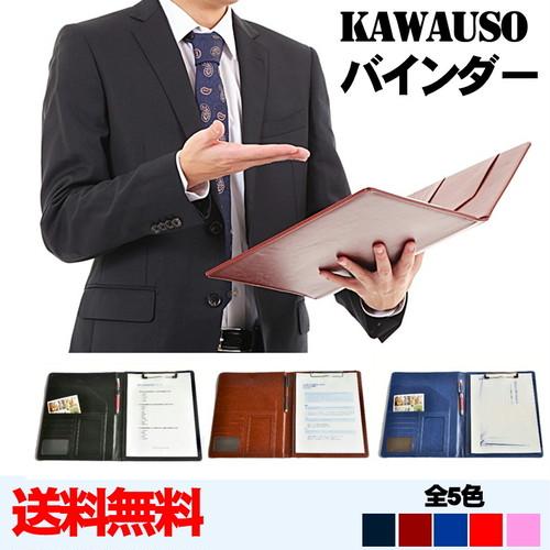 お客様の満足度ナンバーワン!  バインダー A4(紺色)  レザー 革 デスク パッド ビジネス セミナー 仕事 ビジネス