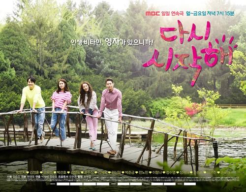 ☆韓国ドラマ☆《もう一度始めよう》Blu-ray版 全121話 送料無料!