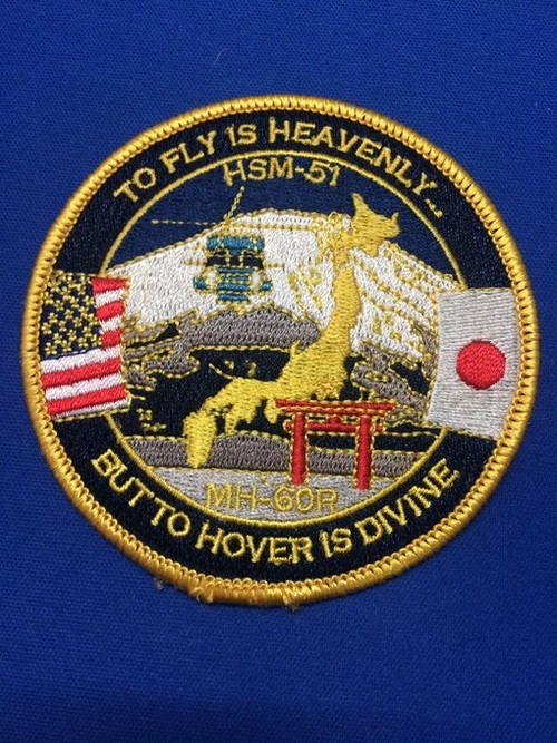 中古品パッチ/TO FLY IS HEAVENL Y... HSM-51 BUTTO HOVER IS DIVINE