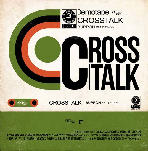 DemoTape  CrossTalk  episode.1  buppon