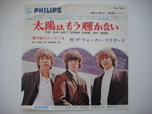"""【7""""】WALKER BROTHERS / THE SUN AIN'T GONNA SHINE ANY MORE"""