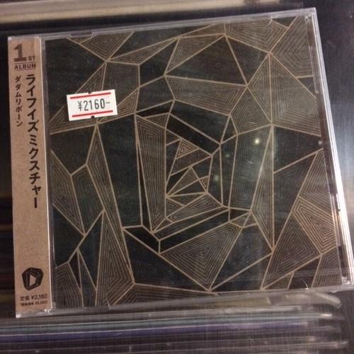 DADA M REBORN / life is mixture (CD)