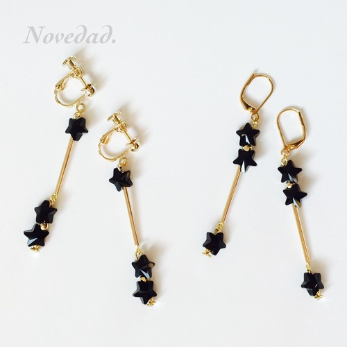 Black STAR earring
