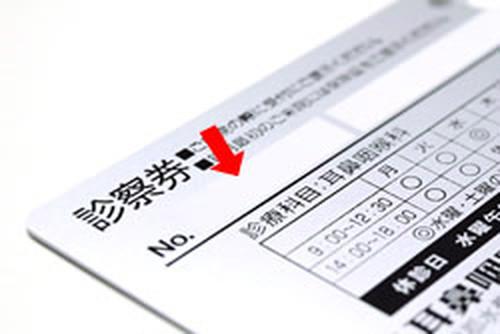 PVCカード用_ネームプレート加工(1000枚分)