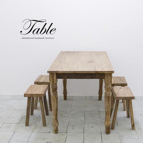 ●送料無料●無垢チーク材のダイニングテーブル 120×70 サステイナブルな「本物の家具」 テーブル デスク 食卓 一生物