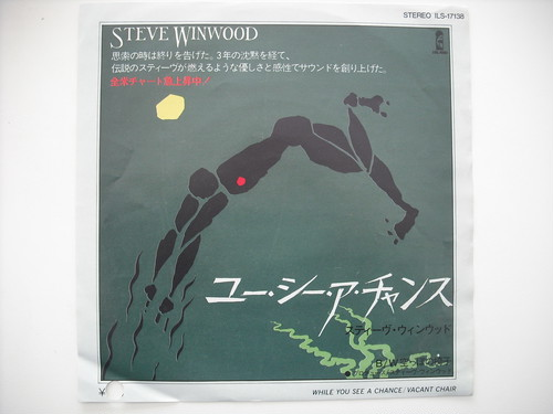"""【7""""】STEVE WINWOOD / WHILE YOU SEE A CHANCE"""