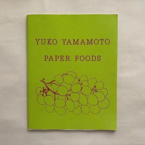 Paper Foods / Yuko Yamamoto