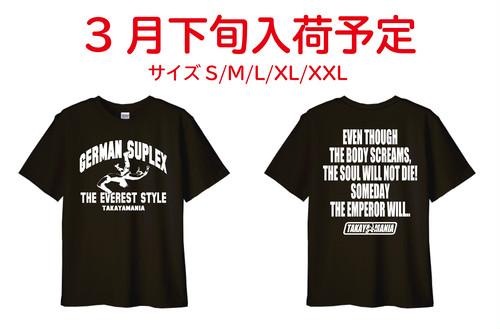 TM-01/TAKAYAMANIA Tシャツ/ブラックxホワイト