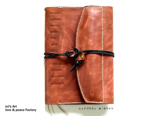 【受注生産】手帳カバー01/A5サイズ(牛革) *ほぼ日手帳カズン対応*6カラーバリエーション* OD-SC-01-A5c