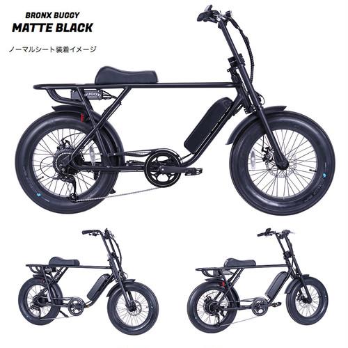 BRONX Buggy 20 e-bike (Matte Black)
