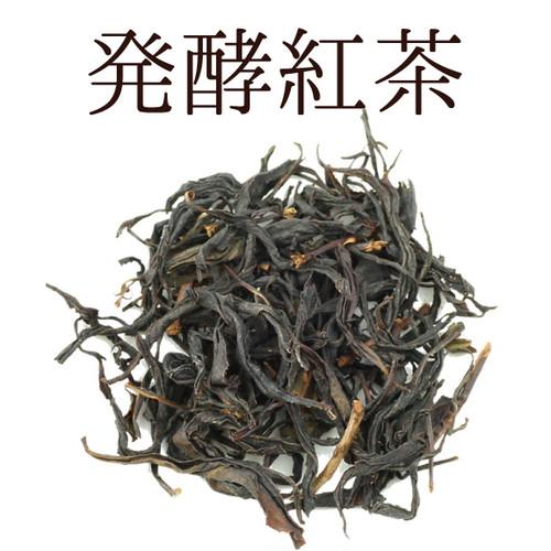 無農薬・無肥料☆自然発酵紅茶10包入り