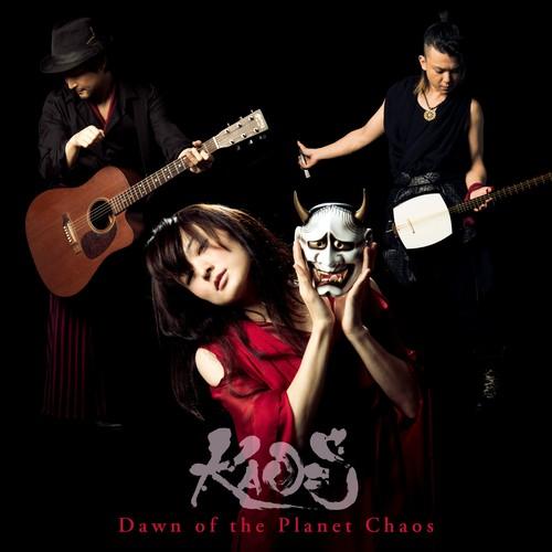 CD ALBUM 【Dawn of the Planet Chaos】