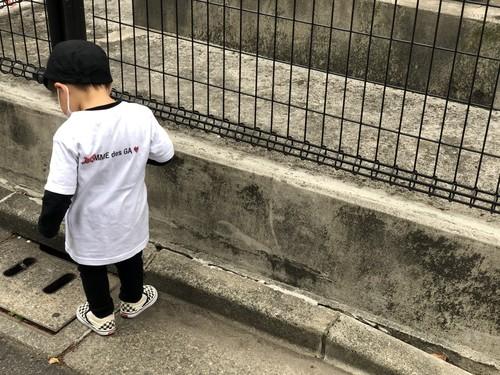 Over StreetキッズTシャツ