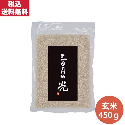 コシヒカリ(三日月の光)    玄米450g