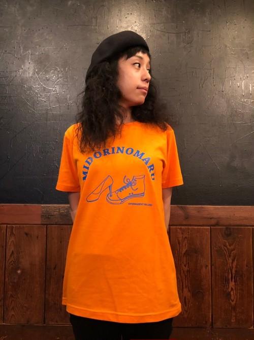 MIDORINOMARU ロゴT-Shirt (Orange)