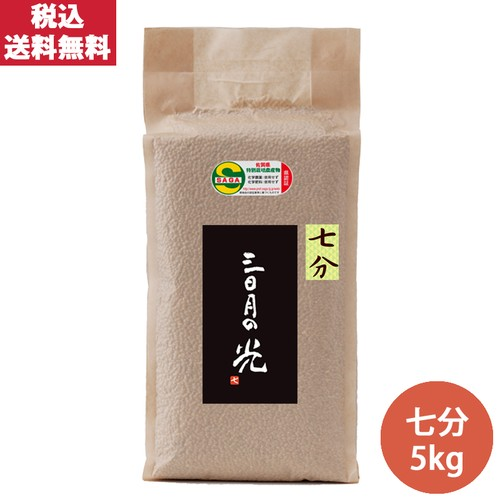 コシヒカリ(三日月の光)   七分5kg×2(内容量10kg)
