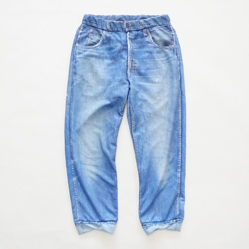 CG-I-029_7/10 Coolmax Pants