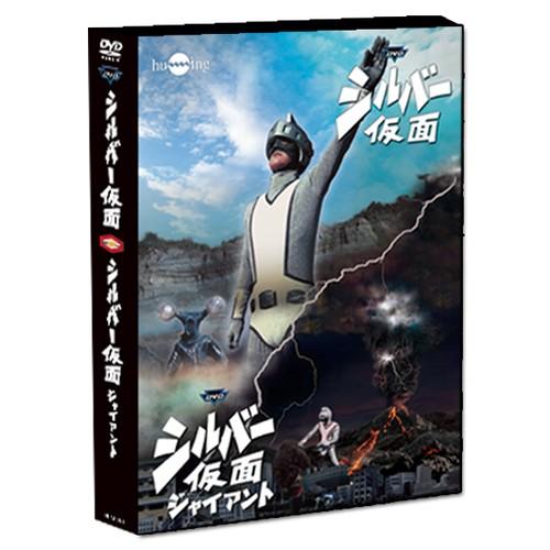 シルバー仮面DVD-BOXエコケース