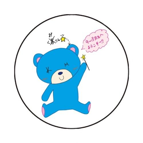 【ALL】矢神久美プロデュース 9~3cafe缶バッチ くみさんtype