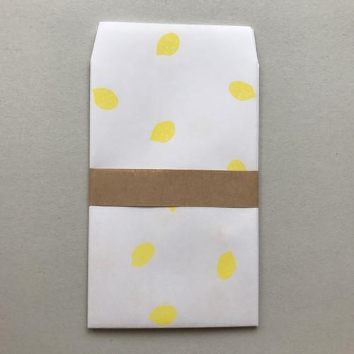 封筒 (lemon)