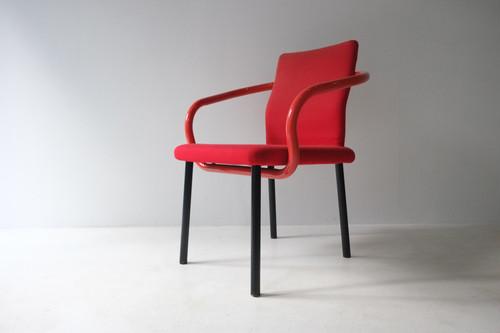 Mandarin Chair / マンダリンチェア