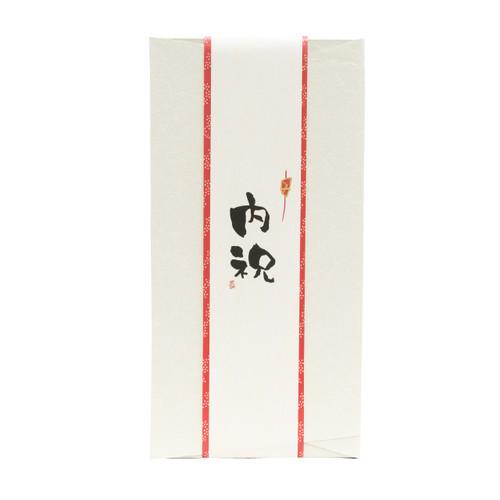 内祝い用ギフト【30袋】