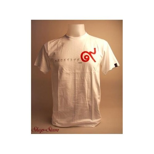 Thai Number Nine Art Printing T-Shirts