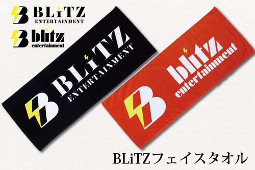 BLiTZフェイスタオル(ブラック、オレンジ)