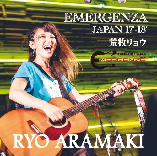 LIVE DVD:【EMERGENZA JAPAN '17-'18】大阪準決勝、決勝