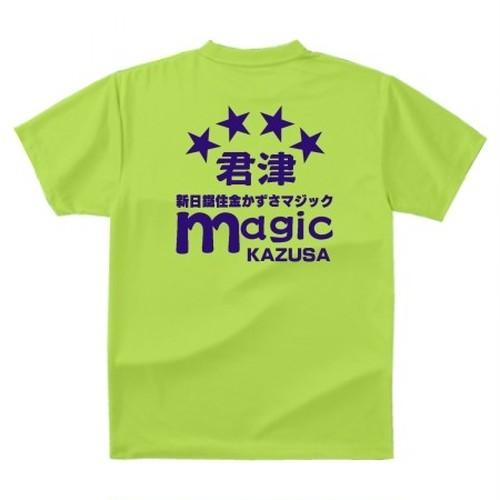 製作例11 Tシャツ(吸水速乾ポリエステルドライシャツ)