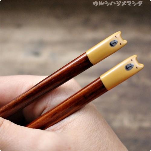 拭き漆のお箸(カピバラ)/URUSHI CHOPSTICKS(CAPYBARA)