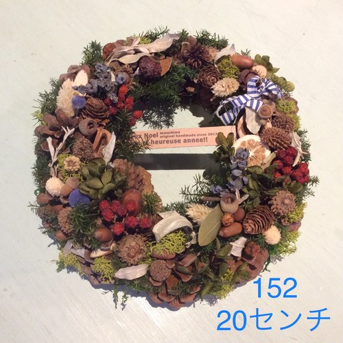 【temachima】カラフルサラダリース 20cm【152】