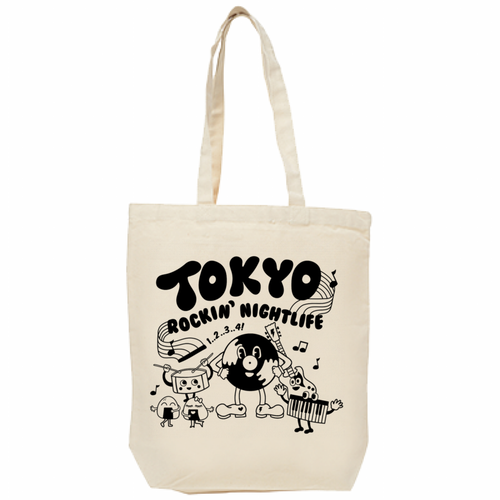 Tote(Crowd)