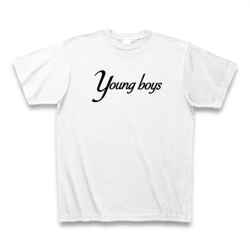 Young Boys T-shirt white