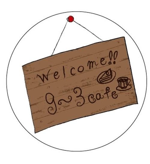 【ALL】矢神久美プロデュース 9~3cafeコースター 丸型