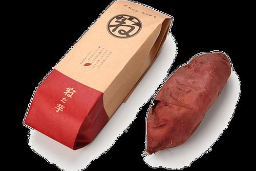 【今年度完売 次回2020年12月より】寝た芋‐焼き芋6本セット