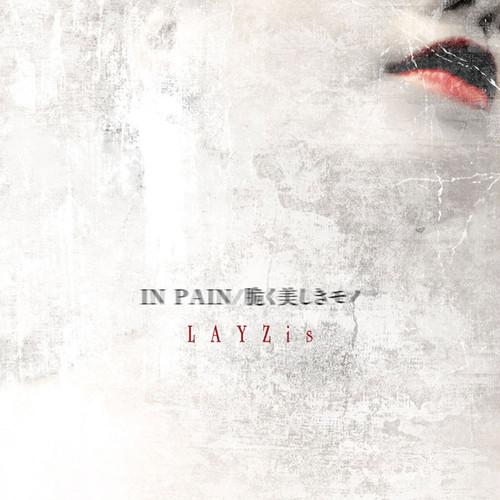 3rd Single IN PAIN/脆く美しきモノ