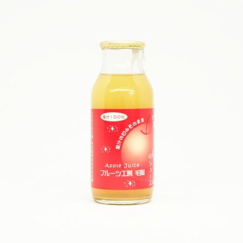 フルーツ工房 毛陽りんごジュース
