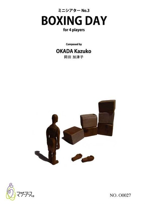 O0027 BOXING DAY(4 Percussion/K. OKADA /Full Score)