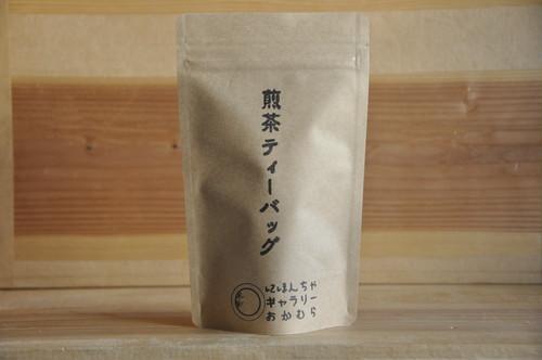 徳用 / 煎茶ティーバッグ 10包×3袋  < 満田久樹作 在来種 >