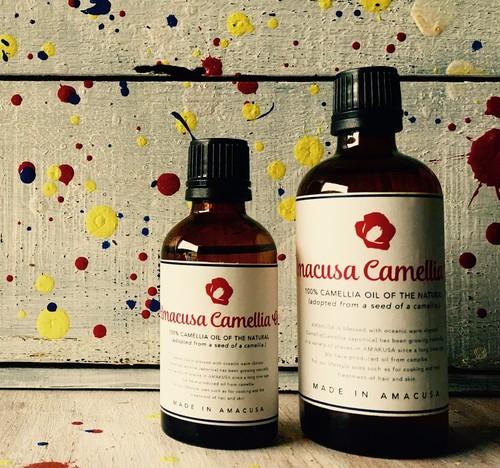 Amacusa Camellia Oil 50ml