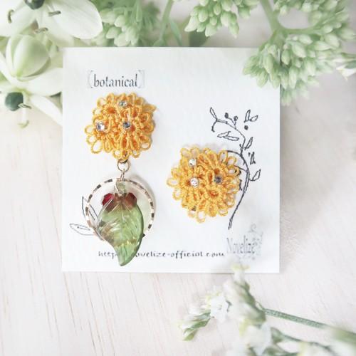 【botanical:オウゴンヒイラギ】ピアスorイヤリング
