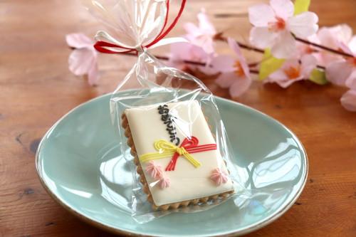 「おめでとう」 熨斗アイシングクッキー