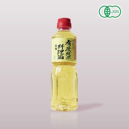 有機純米料理酒 〜500ml〜