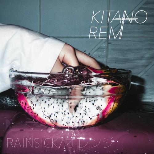 RAINSICK/オレンジ