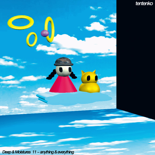 Deep & Moistures 11 ~ anything & everything CDR