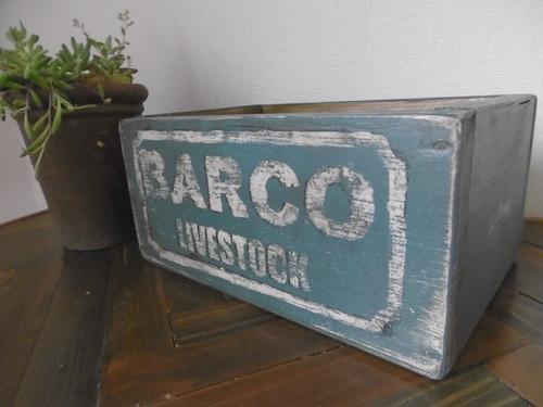 old-fashioned box