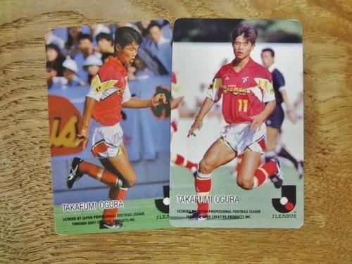 1992-93 カルビー Jリーグ 小倉隆史 2枚セット